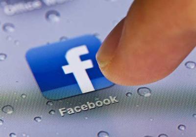 تغییر نام خود در فیس بوک, ترفندهای فیس بوک