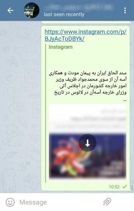 اپلیکیشن اینستاگرام , دانلود عکس های اینستاگرام