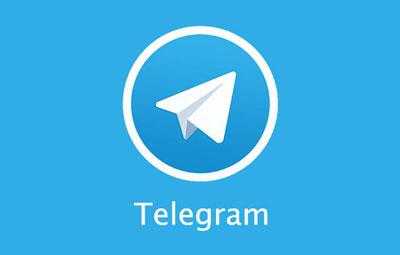 ضبط صدا در تلگرام , بروزرسانی تلگرام